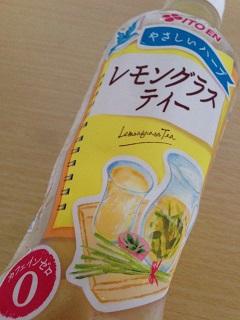 伊藤園 やさしいハーブ レモングラスティー