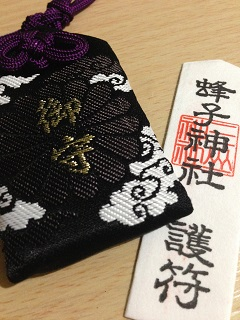 羽黒山 蜂子神社