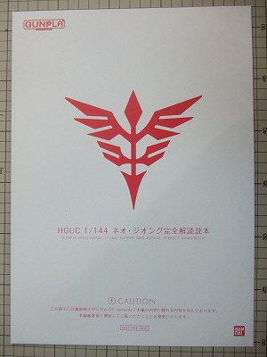 DSCF3919.jpg