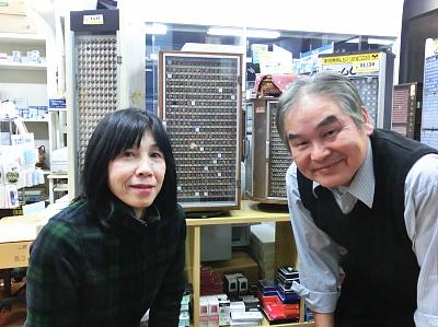 武蔵野市境の印鑑・はんこ・印刷専門店【一岳堂】スタッフ
