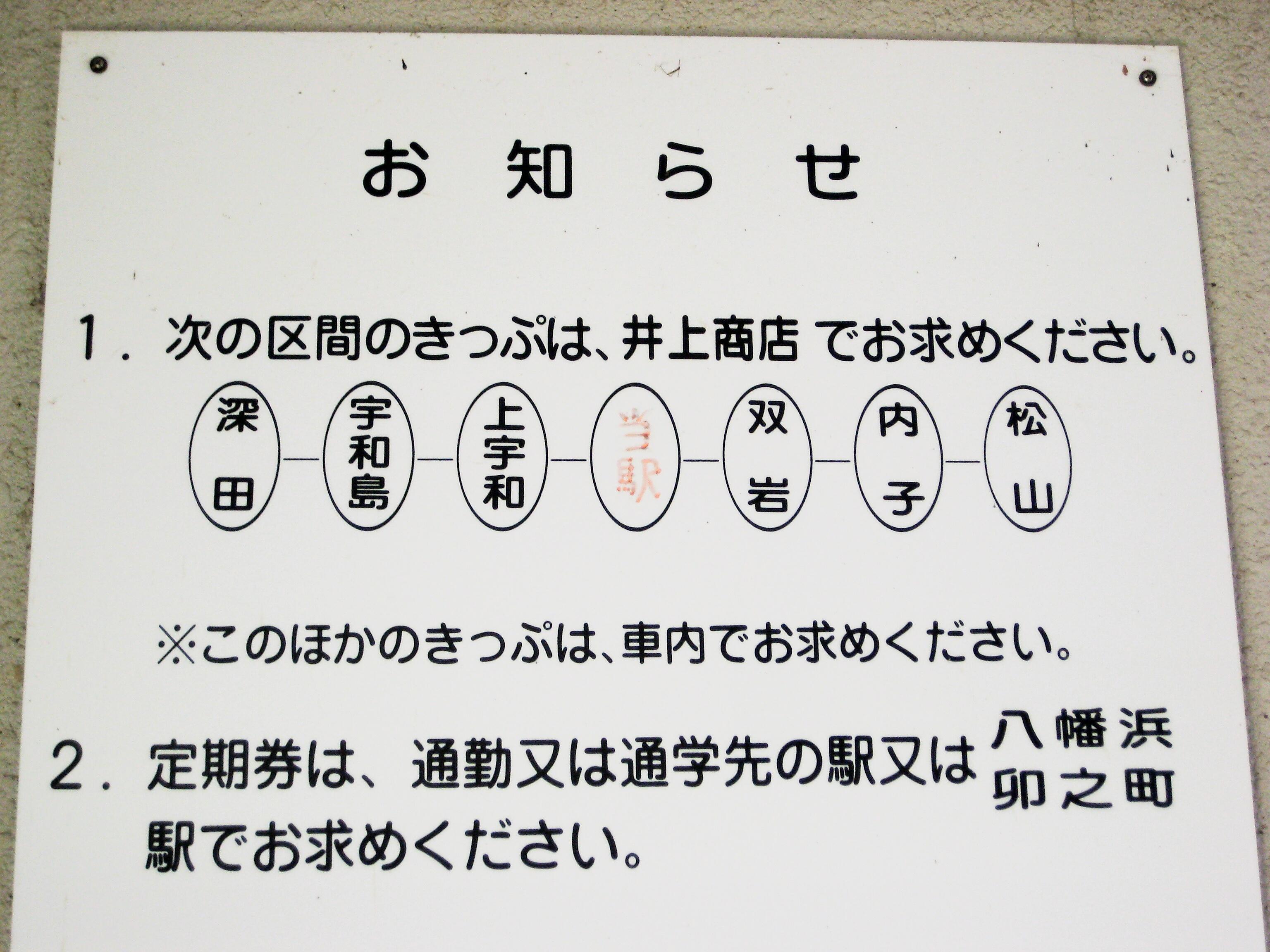 196.jpg