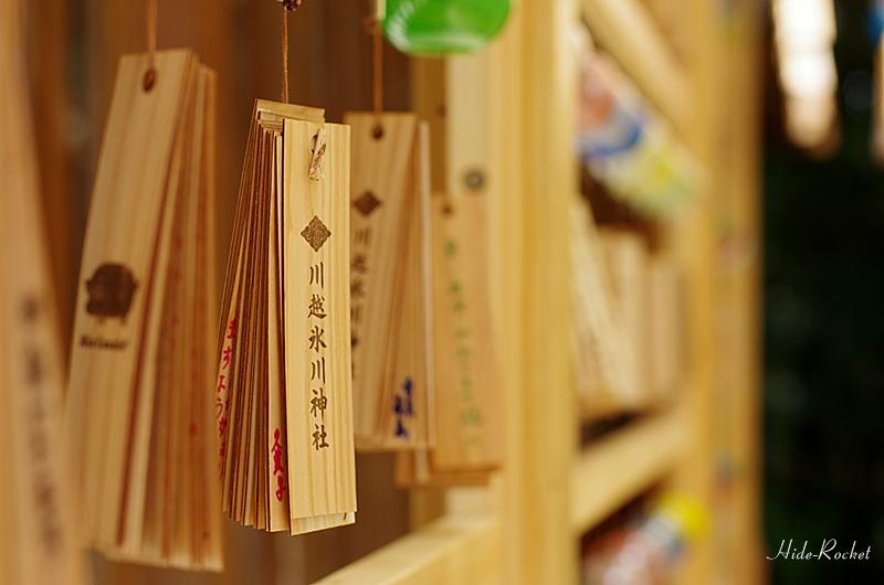2014_hikawa_02.jpg
