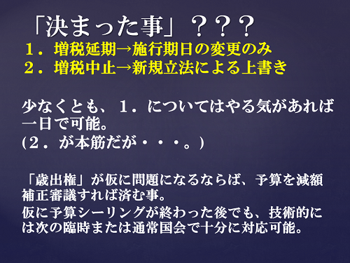 20140710223750511.png
