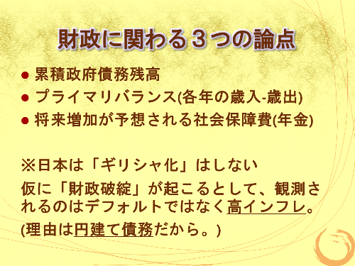 20140730134011109.png