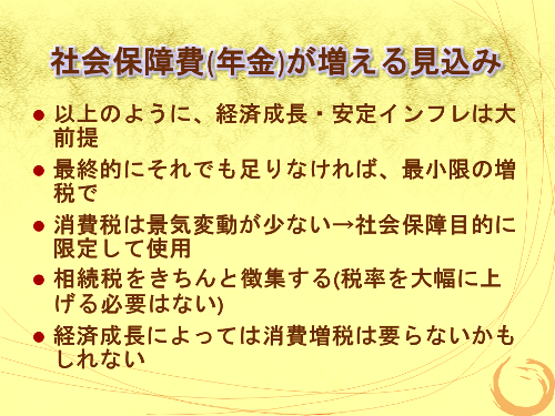 20140730134037513.png