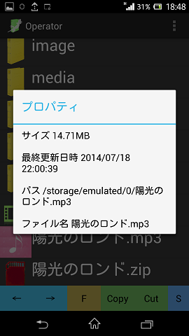 Screenshot_2014-07-28-18-49-01.png