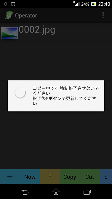 Screenshot_2014-07-29-22-40-03.png