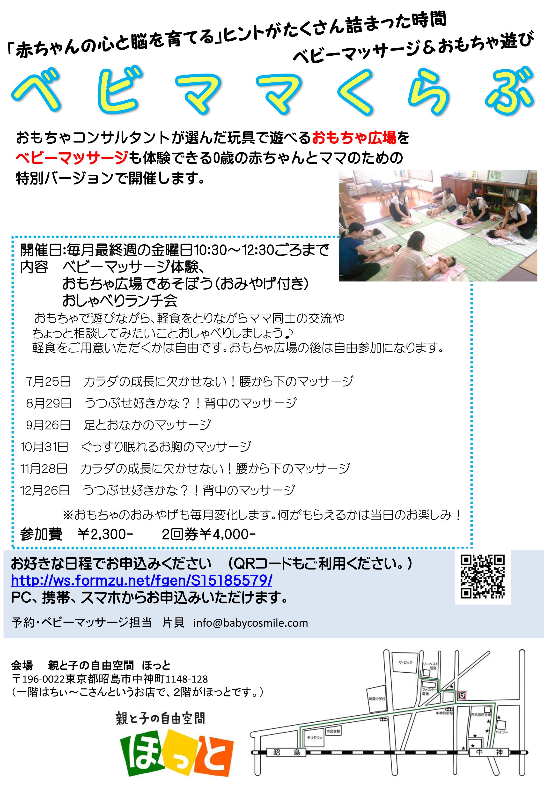 2014072520304852e.jpg
