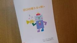 DSC_3837.jpg