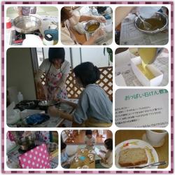 PhotoFancie2014_05_25_15_31_29.jpeg