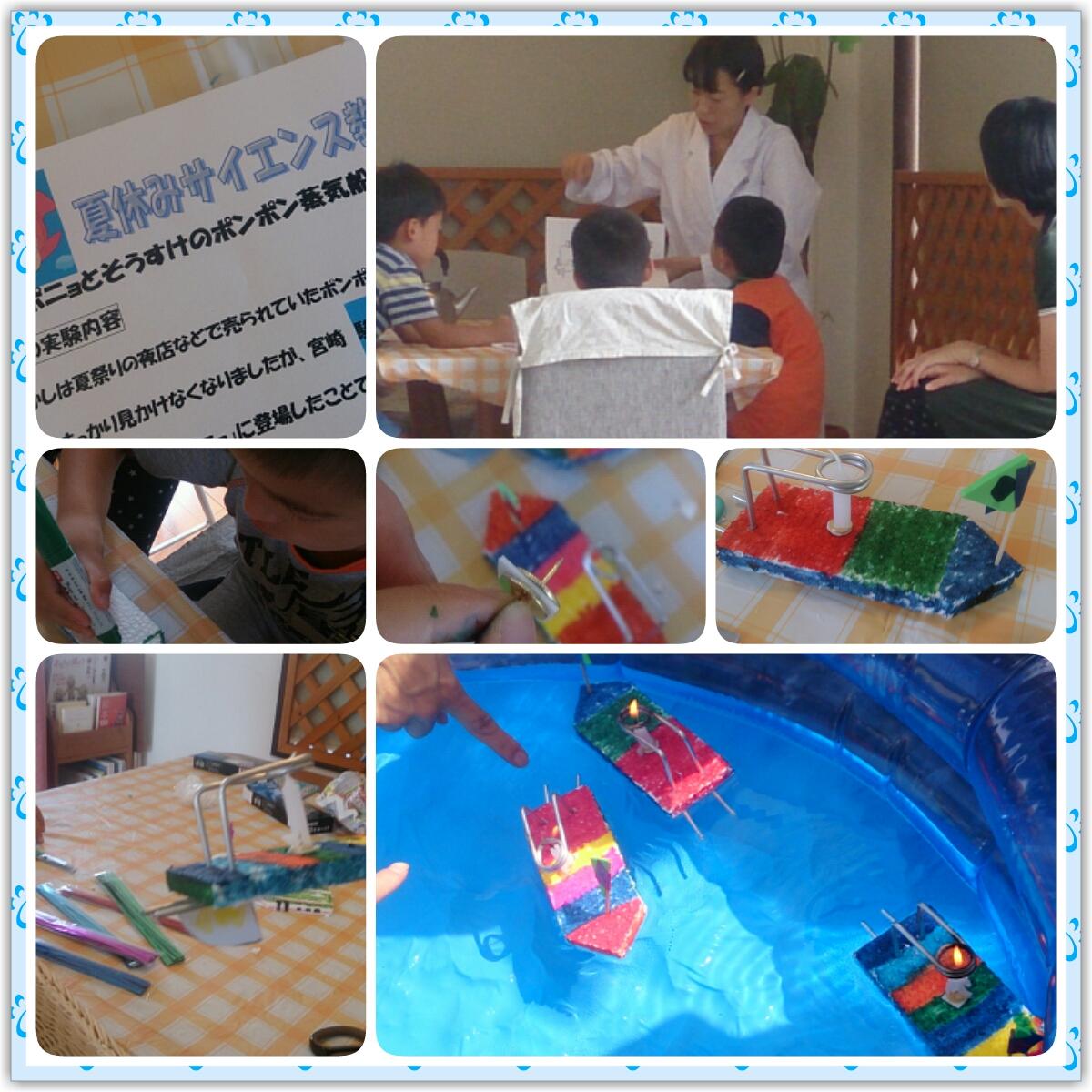 PhotoFancie2014_08_03_19_09_09.jpeg
