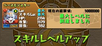 mitsuki_018.png
