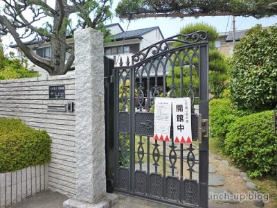 土方歳三記念館