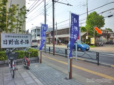 日野宿本陣の駐車場