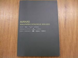 manas(マナ トレーディング)壁紙カタログ「WALLPAPER CATALOGUE 2014-2015」