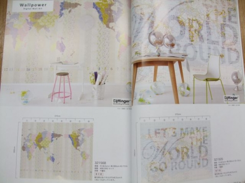 世界地図の壁紙