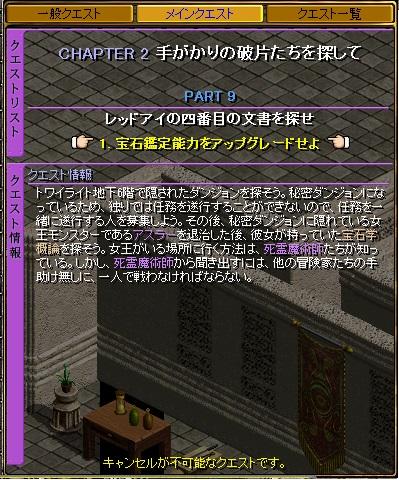 201403201448016e8.jpg