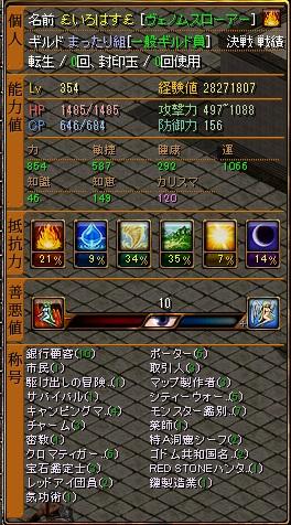20140328123338be0.jpg