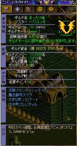 20140616192211ea9.jpg