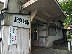 2014081601.jpg