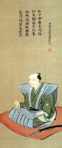 Tanaka Takashi