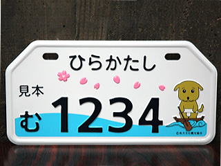 3701_kiji_1.jpg
