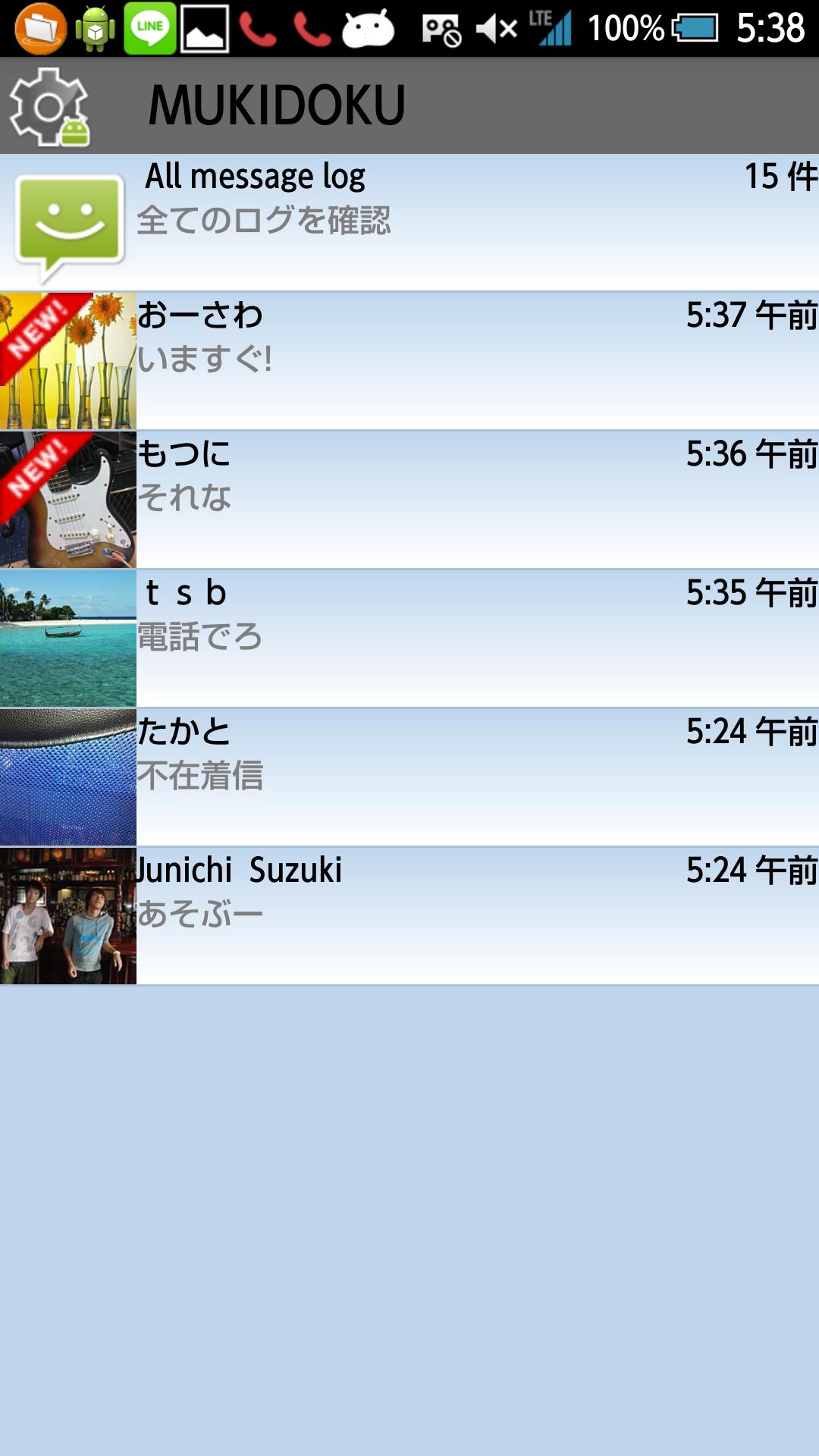 Screenshot_2014-08-06-05-38-04.png