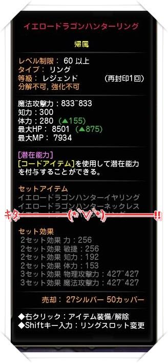 20140326030514a8a.jpg