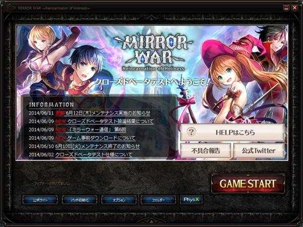 mirawo2_R.jpg