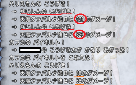 2014042413184157f.png