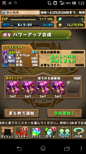 20140221 012221