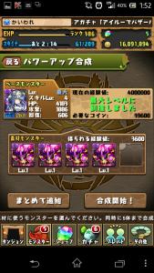 20140221 015217