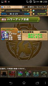 20140219 020103