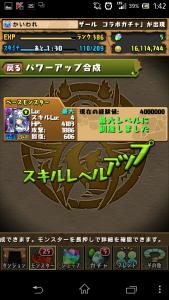 20140221 014301