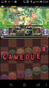 20140221 235440
