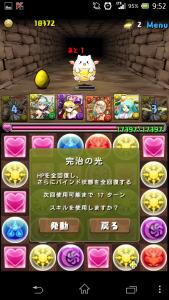 20140307 095242