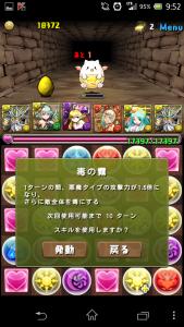 20140307 095250