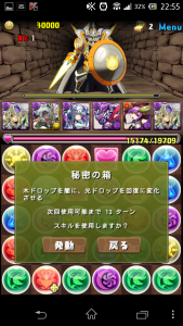 20140311 225520