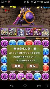 20140311 225607