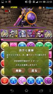 20140311 225601