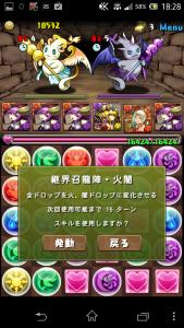 20140321 182820