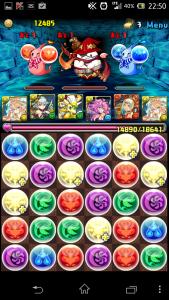 20140326 225025