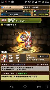 20140327 000920