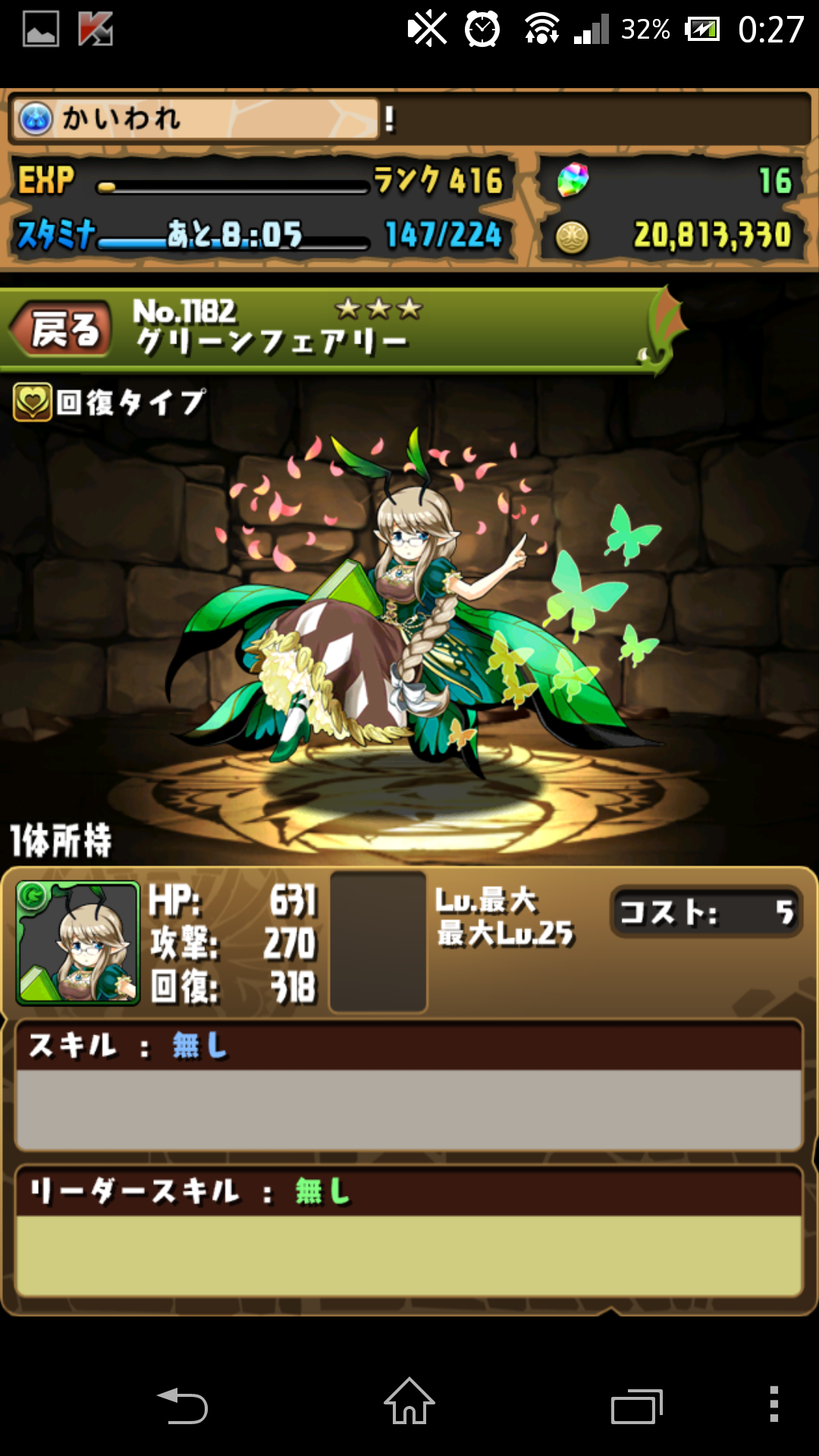 20140408005738ab8.png
