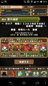 20140411 091144