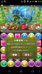 20140411 091408