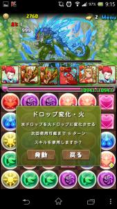 20140411 091532