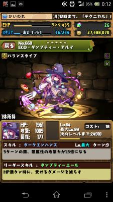20140504 001223