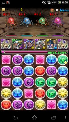 20140507 004103