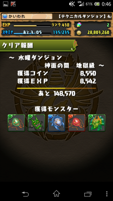 20140507 004700